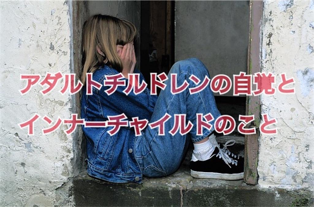 f:id:misakinha:20170425195844j:image