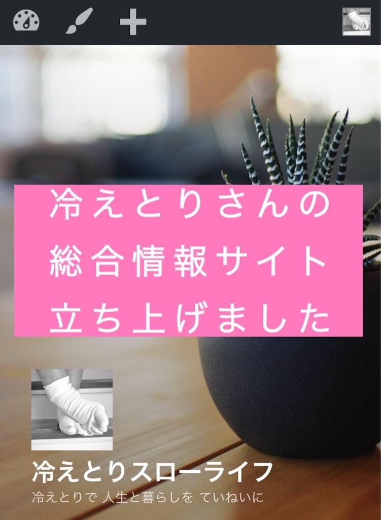 f:id:misakinha:20170525171501j:image