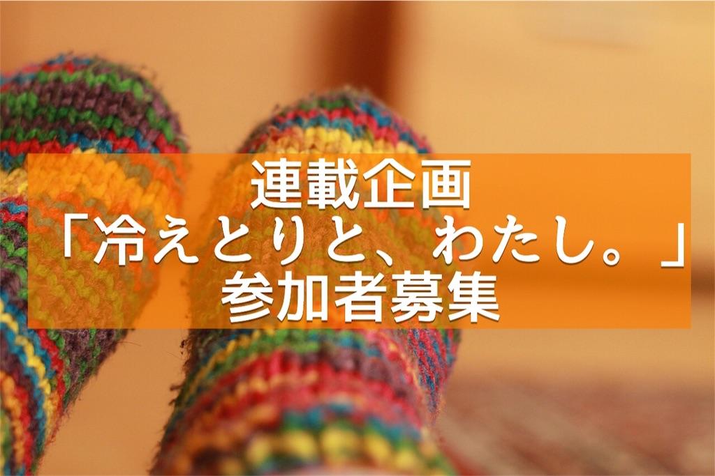 f:id:misakinha:20170527182213j:image