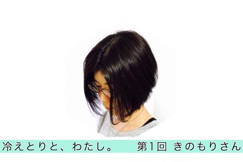 f:id:misakinha:20170630131801j:image