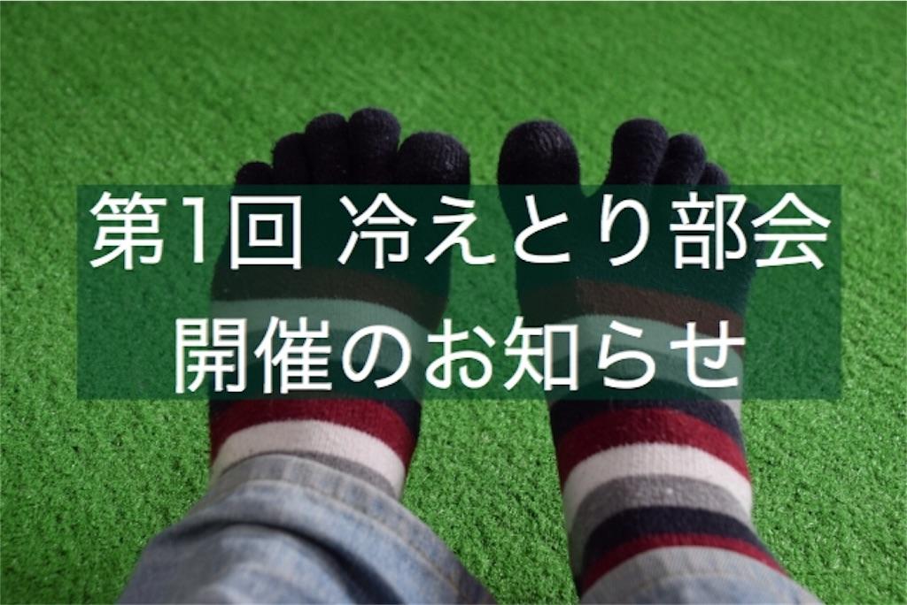 f:id:misakinha:20170710150835j:image