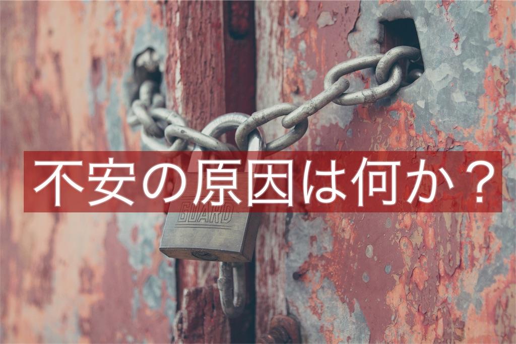 f:id:misakinha:20170714170909j:image