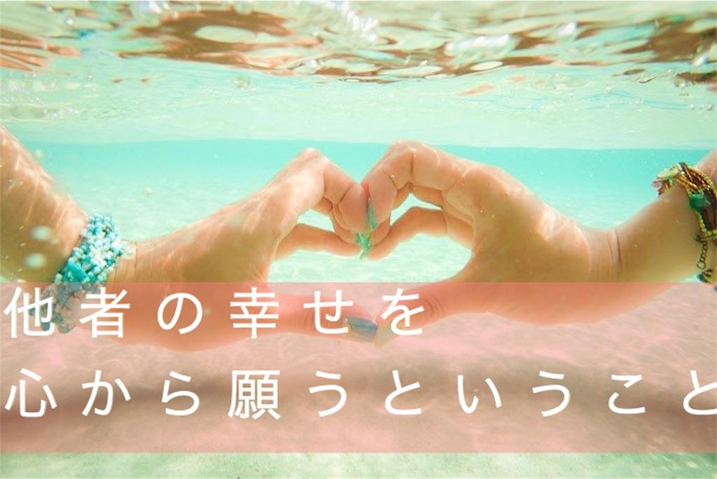 f:id:misakinha:20170726005152j:image