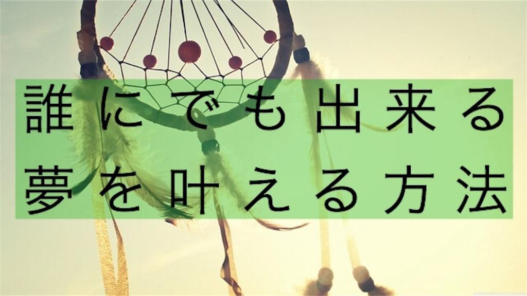 f:id:misakinha:20170907094442j:image