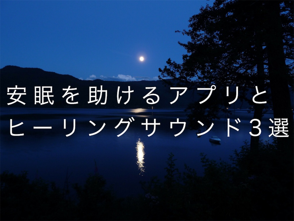 f:id:misakinha:20171011184004j:image