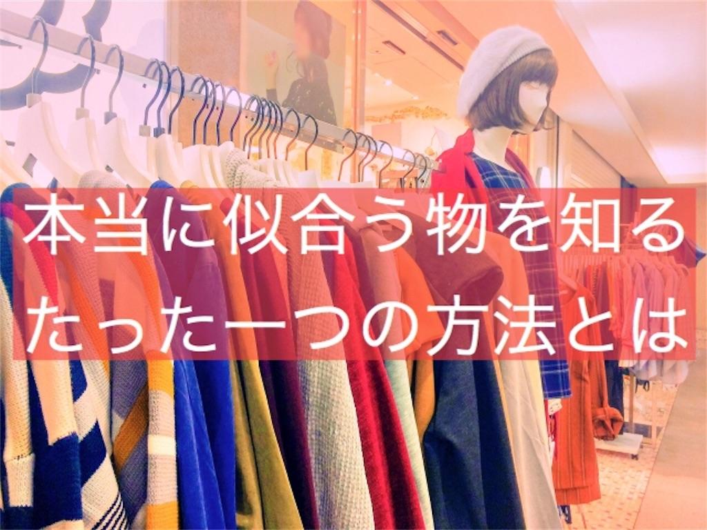 f:id:misakinha:20171204184258j:image