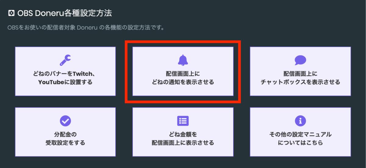 f:id:misakitan22:20200415190049p:plain