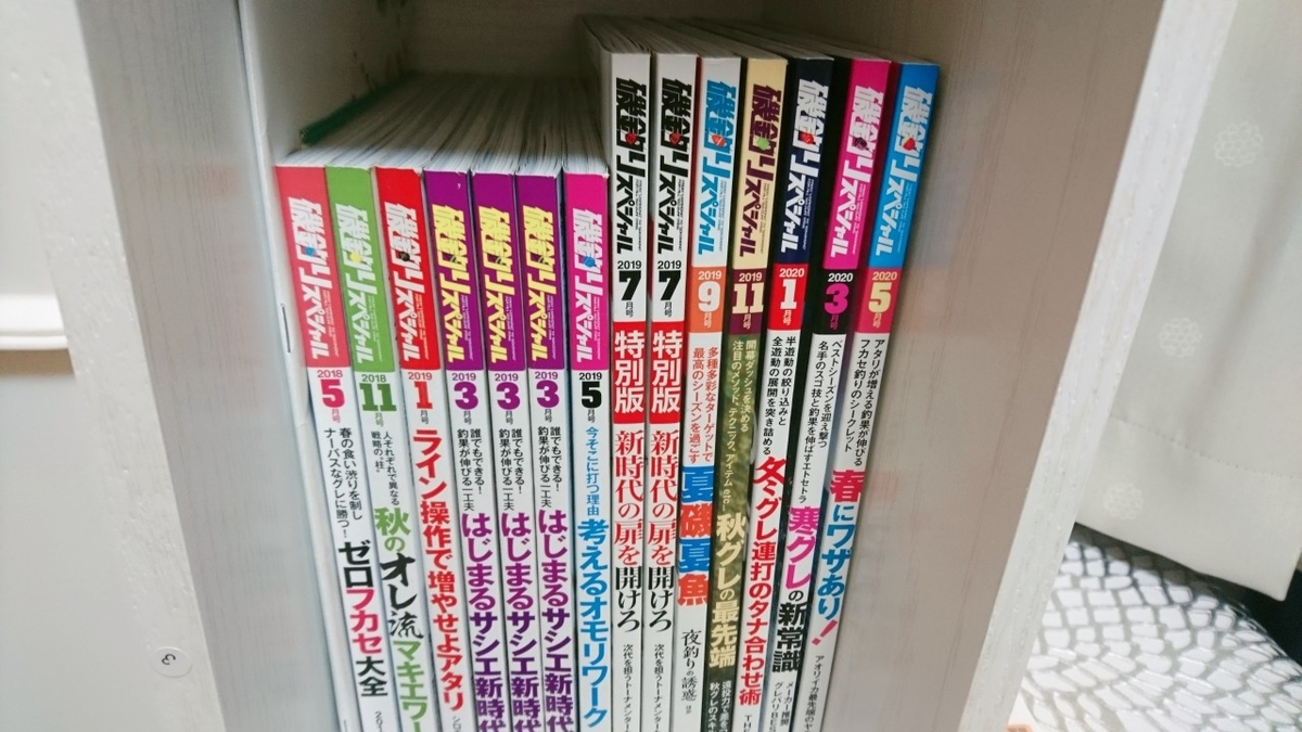f:id:misakiyamaguchi:20200520222834j:plain