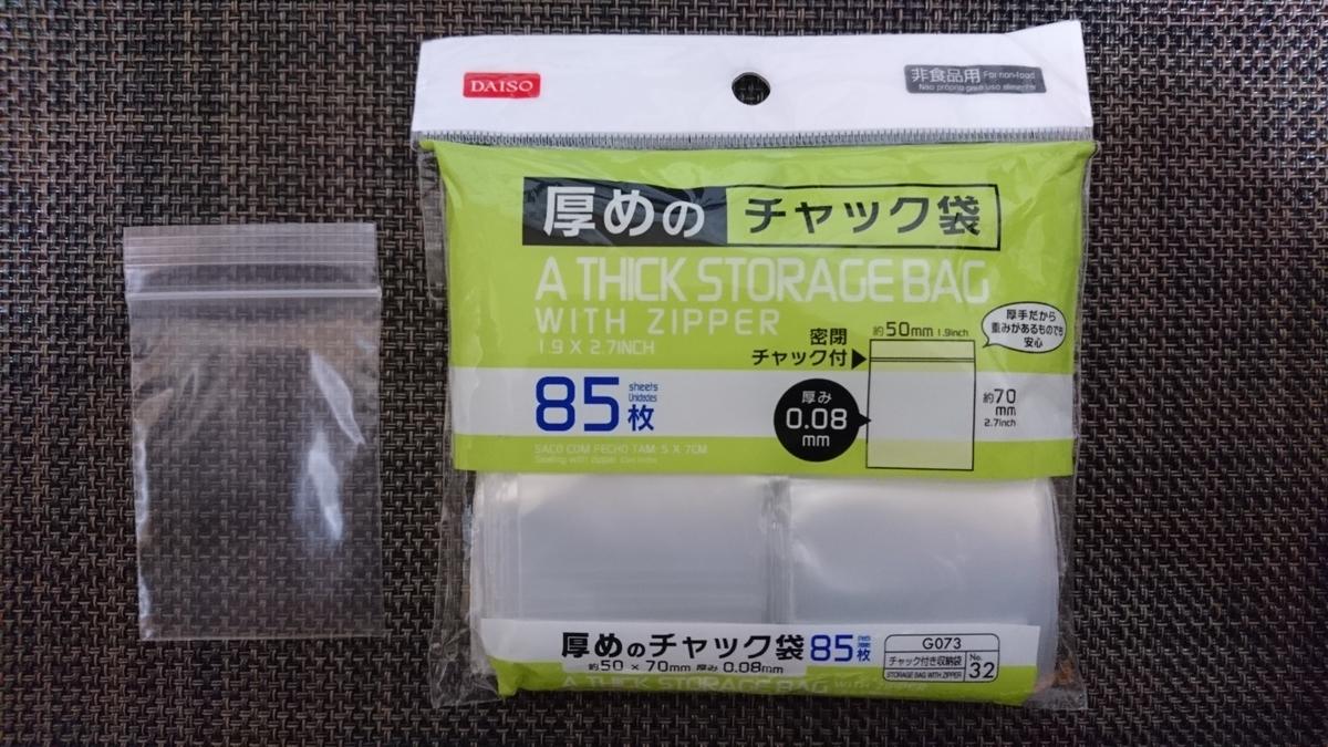 f:id:misakiyamaguchi:20200522192245j:plain