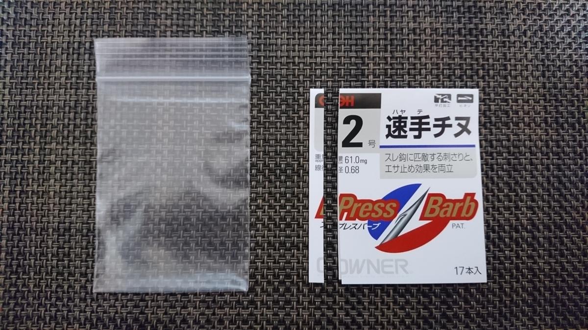 f:id:misakiyamaguchi:20200522192400j:plain