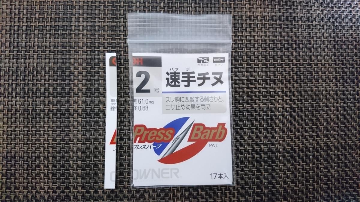 f:id:misakiyamaguchi:20200522192422j:plain