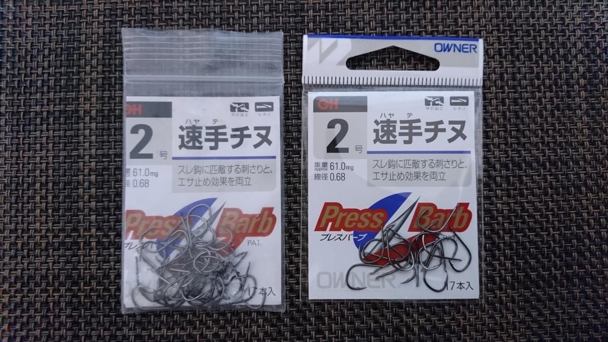 f:id:misakiyamaguchi:20200522193113j:plain