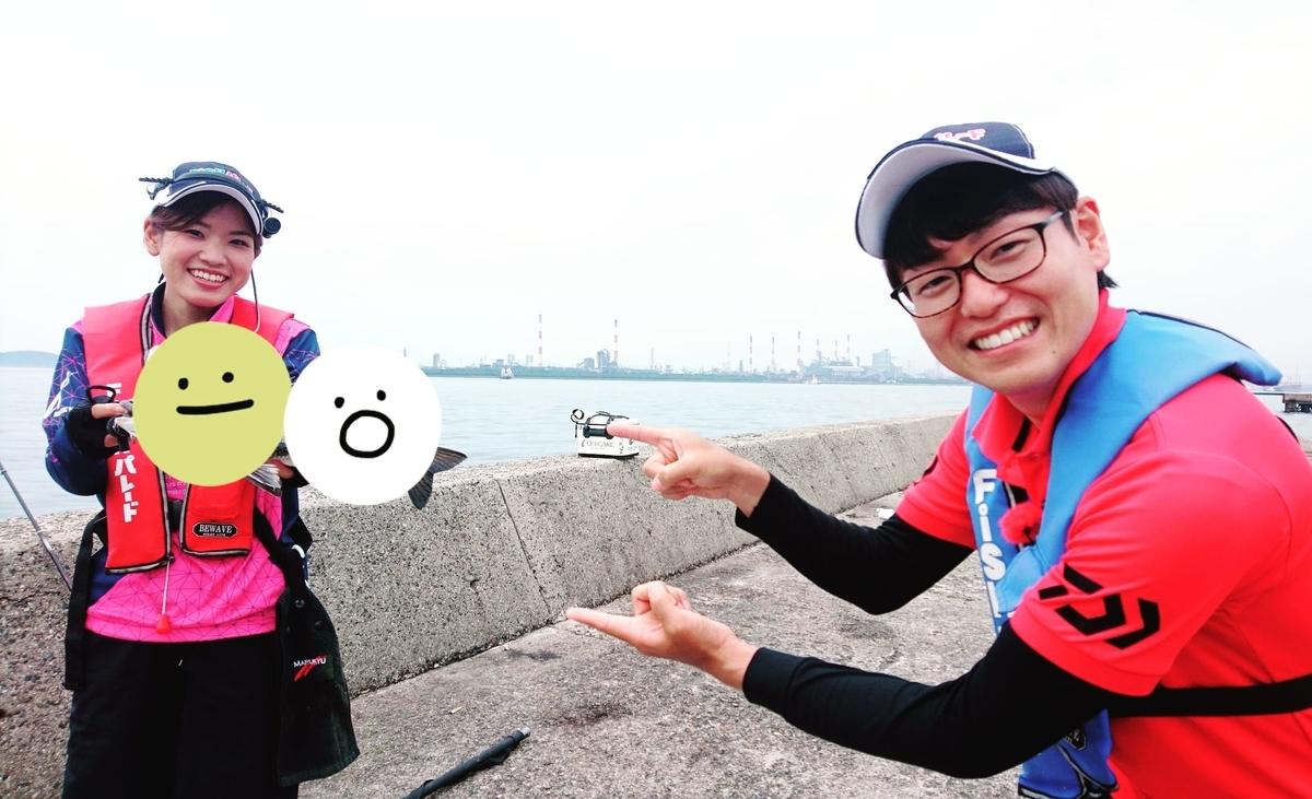 f:id:misakiyamaguchi:20200603183544j:plain