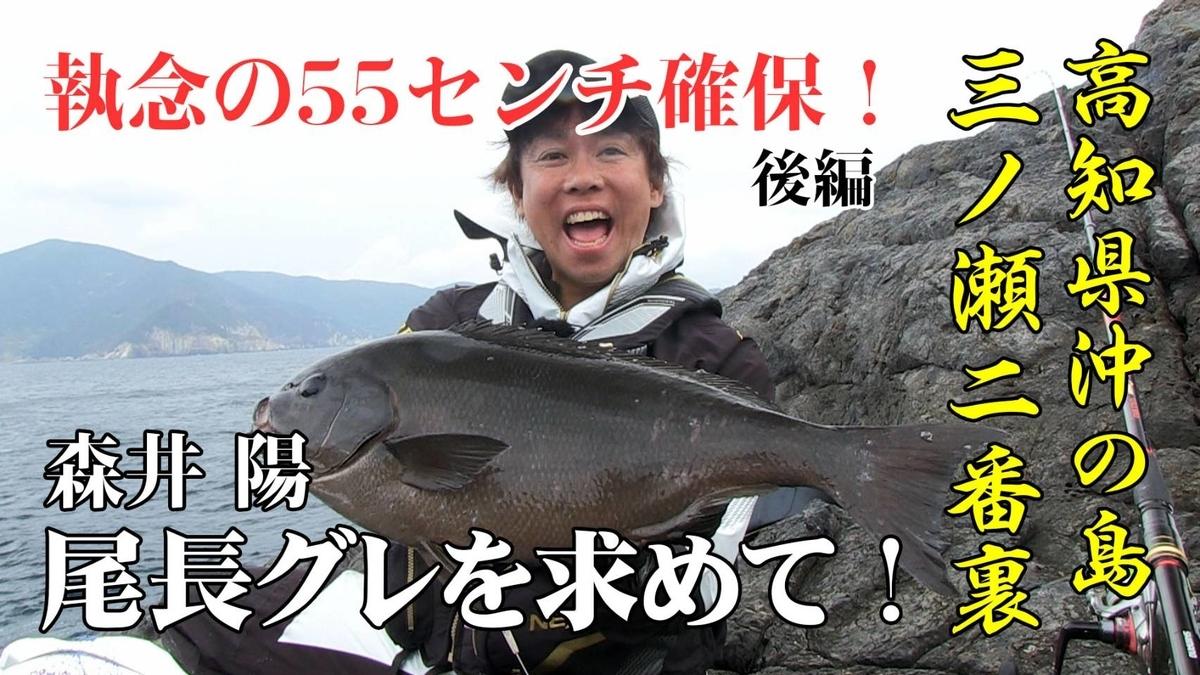 f:id:misakiyamaguchi:20200610180547j:plain