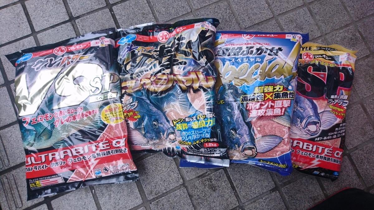 f:id:misakiyamaguchi:20200615174308j:plain