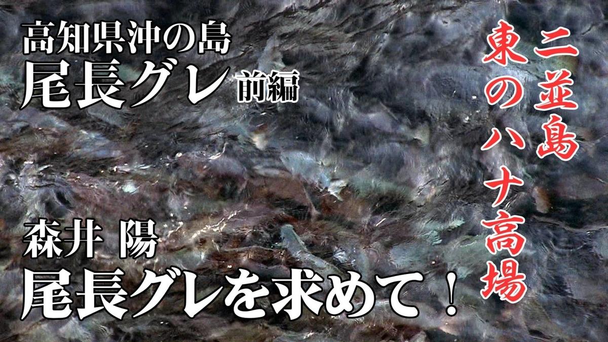f:id:misakiyamaguchi:20200629144051j:plain