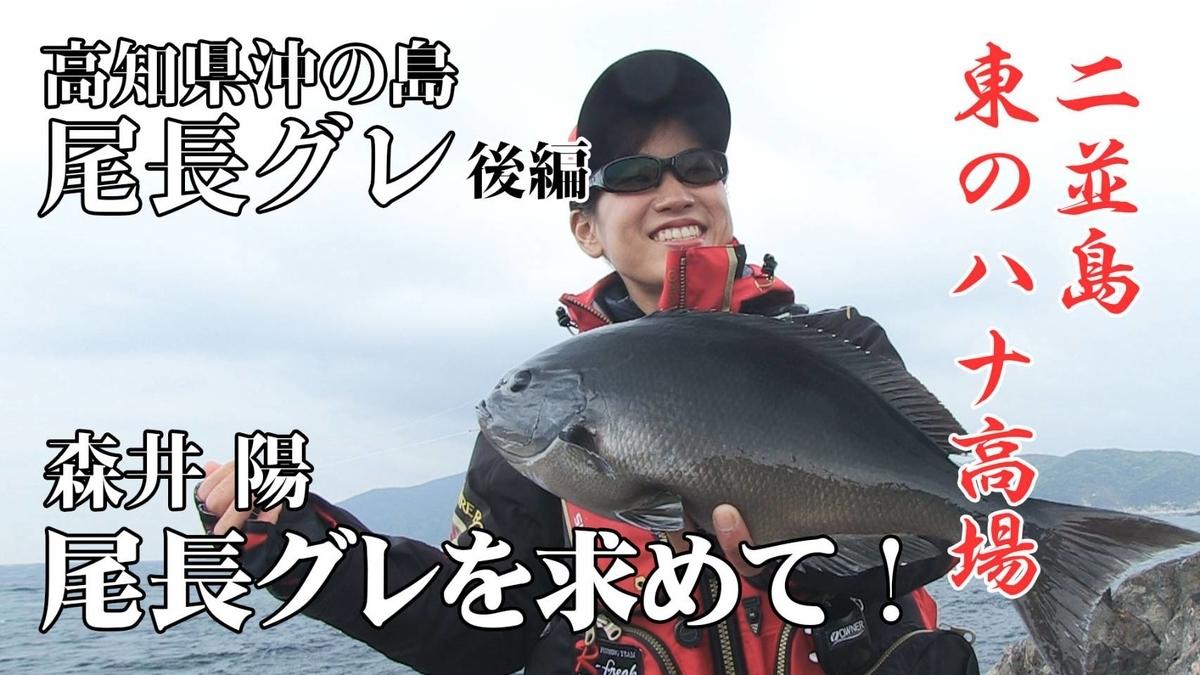 f:id:misakiyamaguchi:20200629144207j:plain