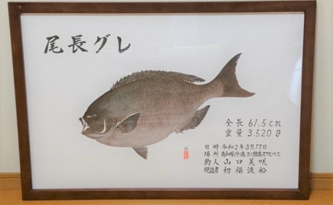 f:id:misakiyamaguchi:20200730204926j:plain