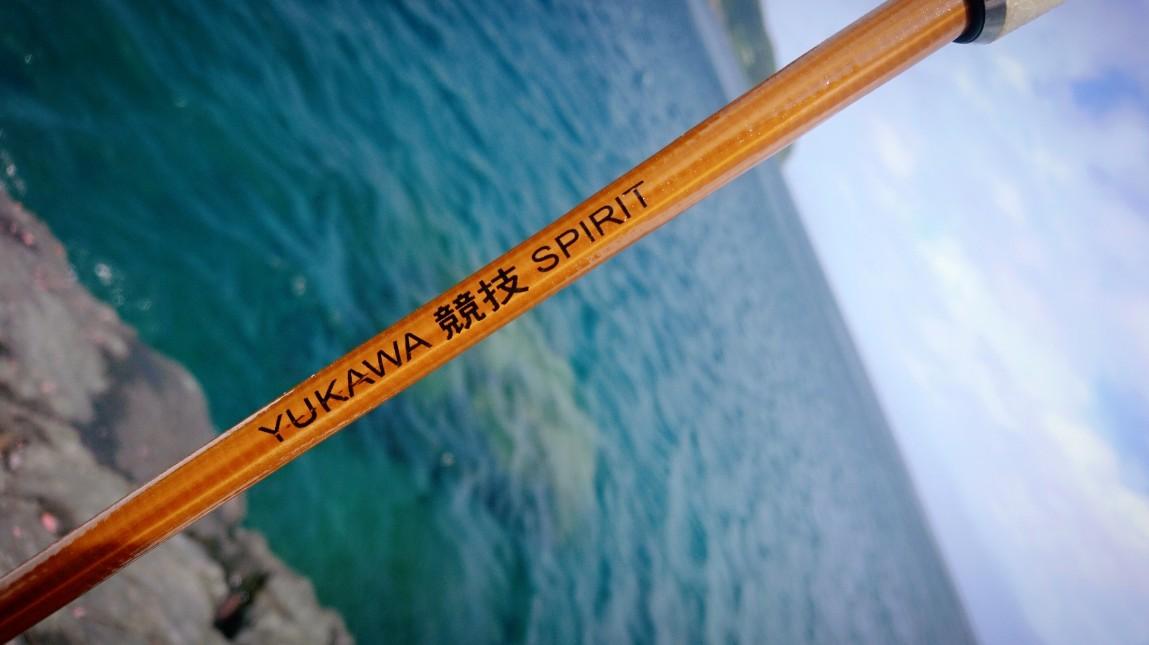 f:id:misakiyamaguchi:20200827224952j:plain