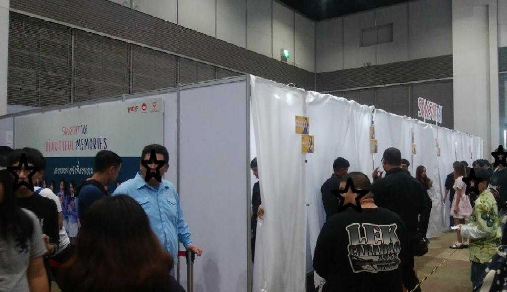 f:id:misakoko:20180902134511j:plain