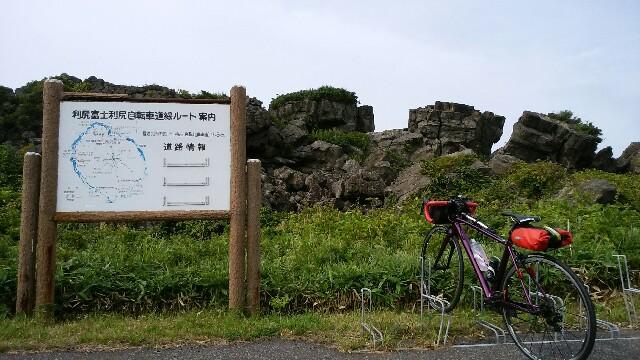f:id:misakomisaka:20160811184308j:image
