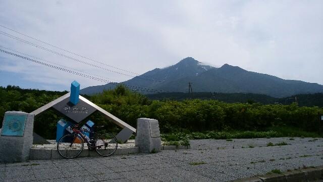 f:id:misakomisaka:20160816193950j:image