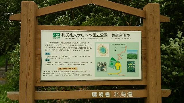 f:id:misakomisaka:20160816195242j:image