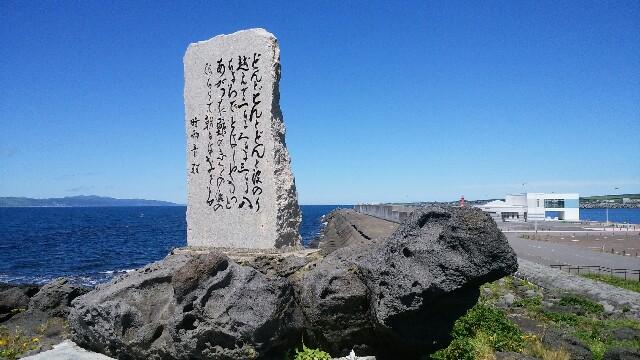 f:id:misakomisaka:20160817150805j:image
