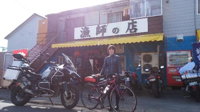 f:id:misakomisaka:20160912064518j:image