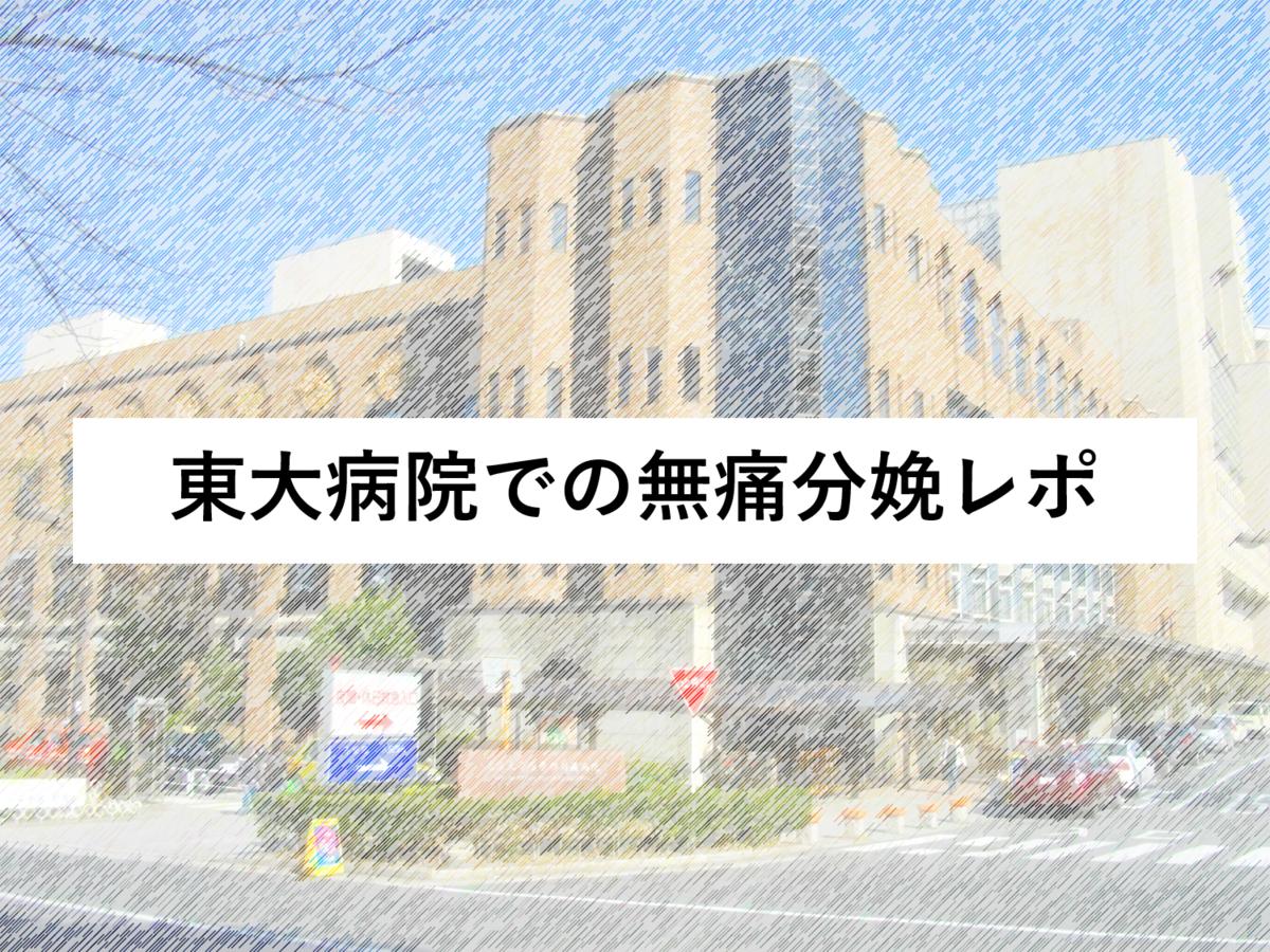 f:id:misakoxxx:20200426001516p:plain