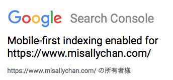 f:id:misallychan:20180920161321p:plain