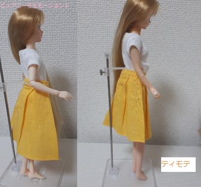 f:id:misami-33:20190925234016j:plain