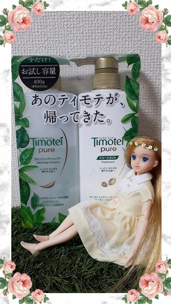 f:id:misami-33:20191119203225j:plain
