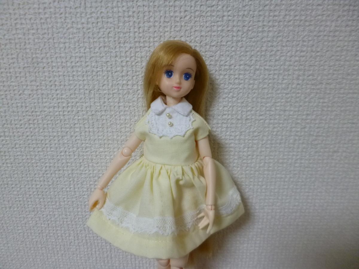 f:id:misami-33:20191120011513j:plain