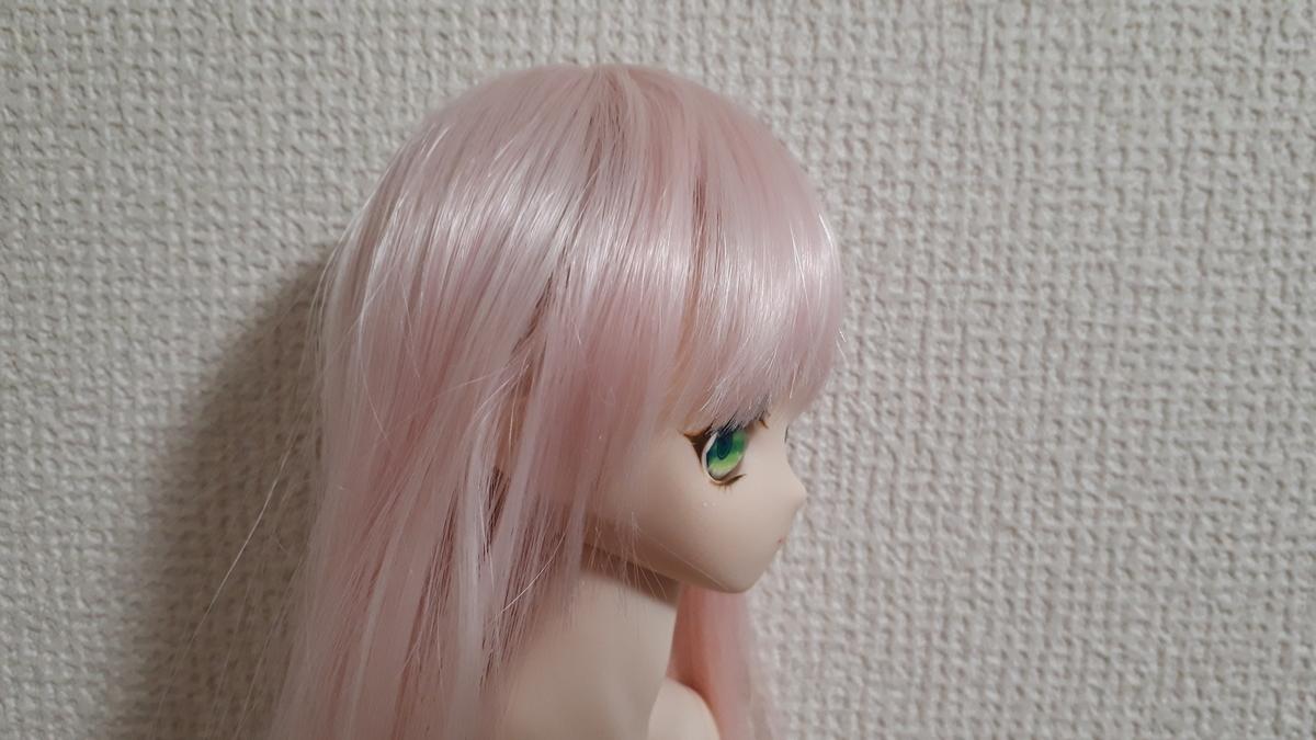 f:id:misami-33:20191129211457j:plain