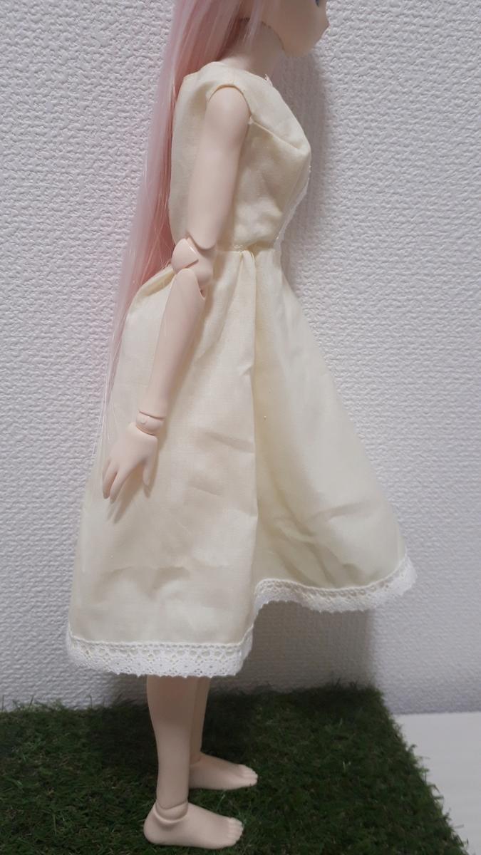 f:id:misami-33:20200528171442j:plain