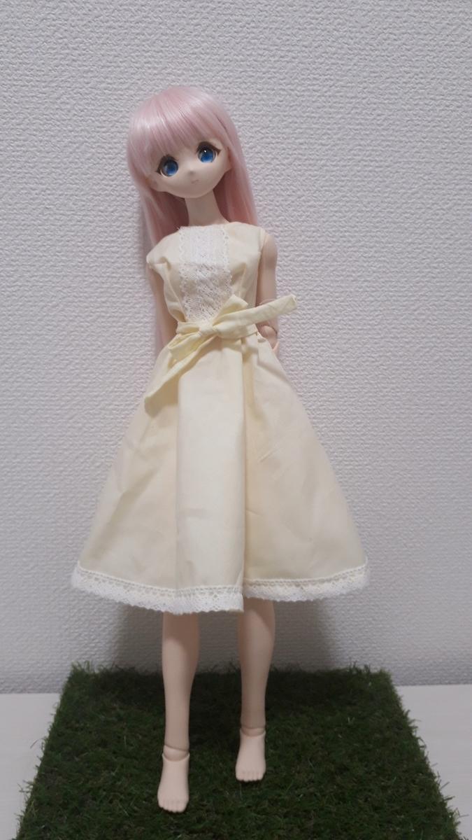 f:id:misami-33:20200528171750j:plain