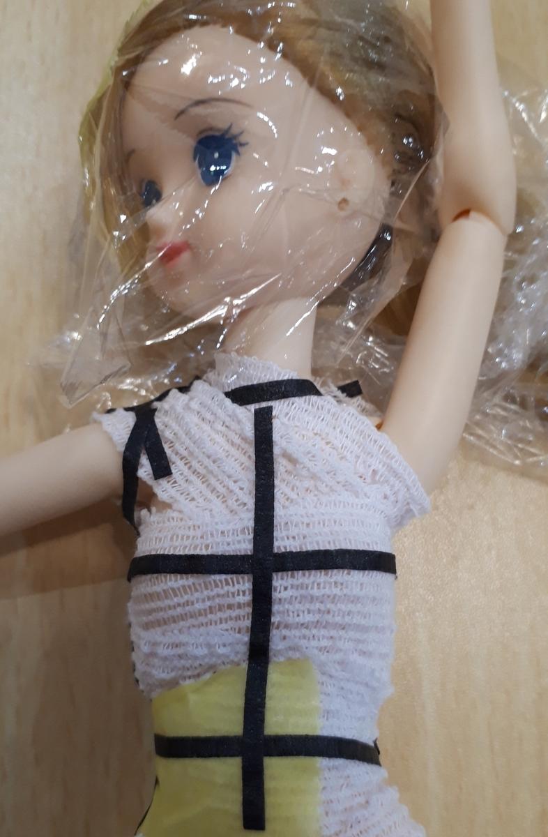 f:id:misami-33:20200531004503j:plain