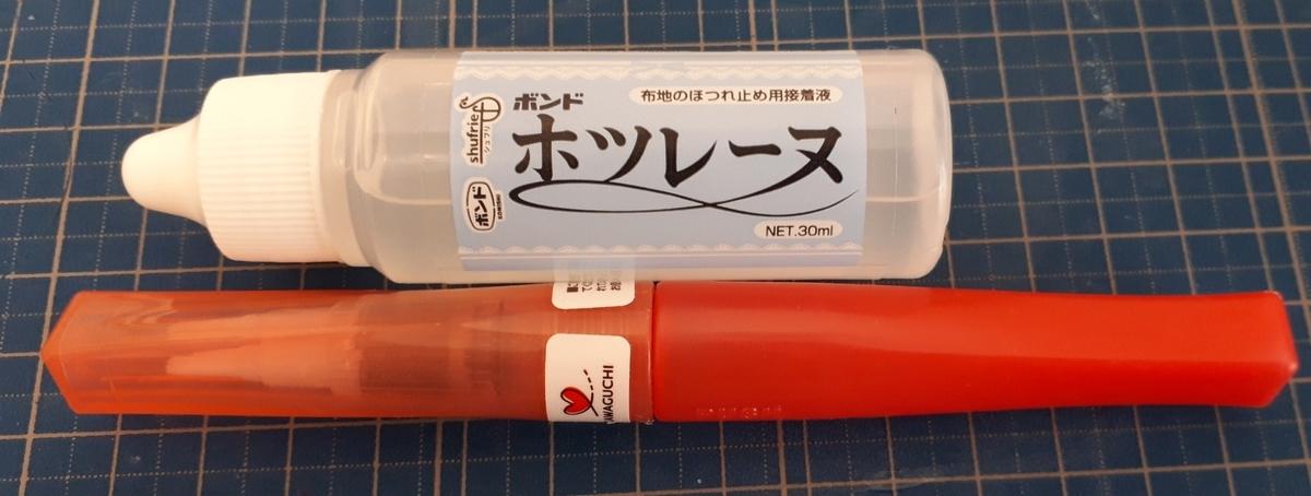 f:id:misami-33:20200601155634j:plain