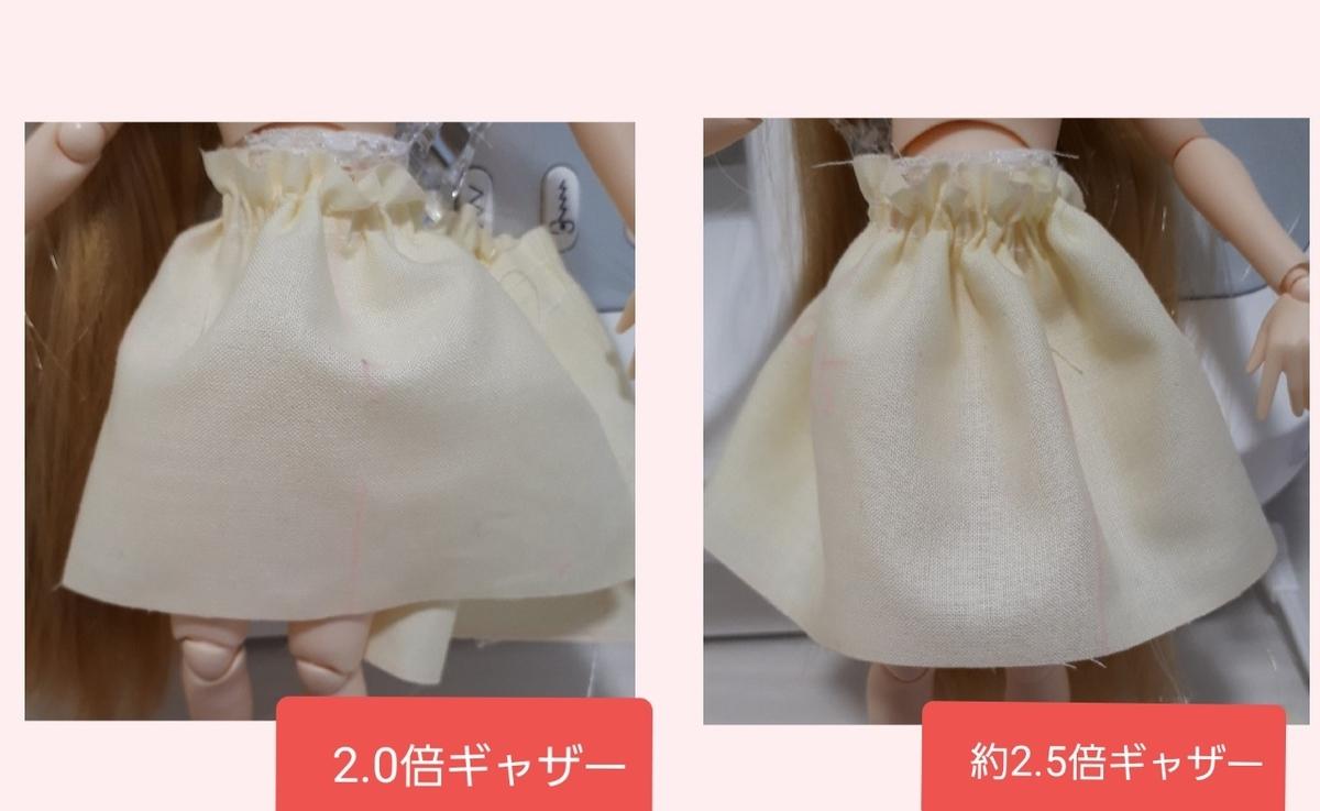f:id:misami-33:20200601160605j:plain