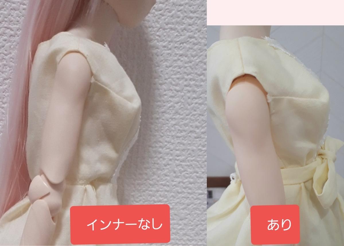 f:id:misami-33:20200607000650j:plain
