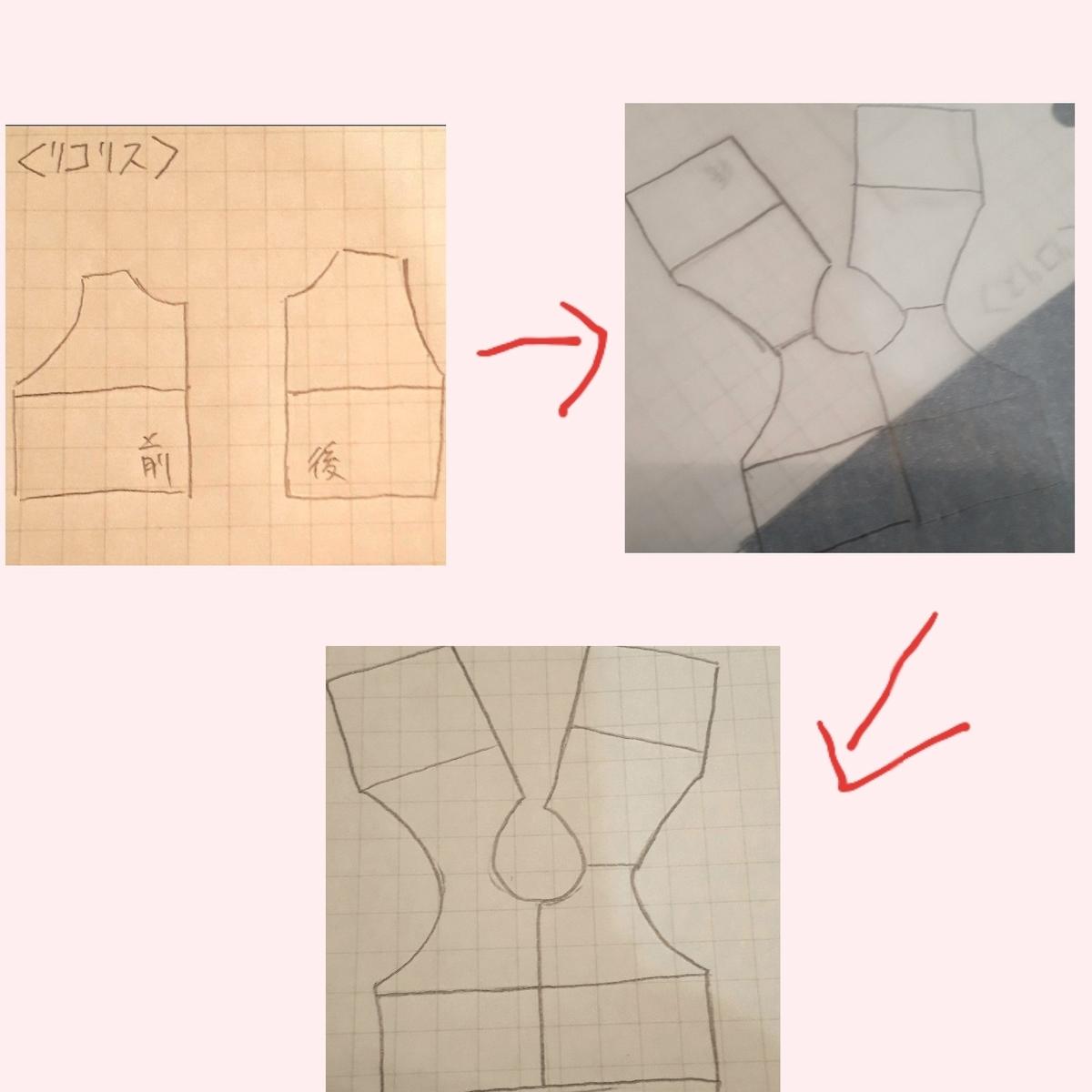 f:id:misami-33:20200619213031j:plain