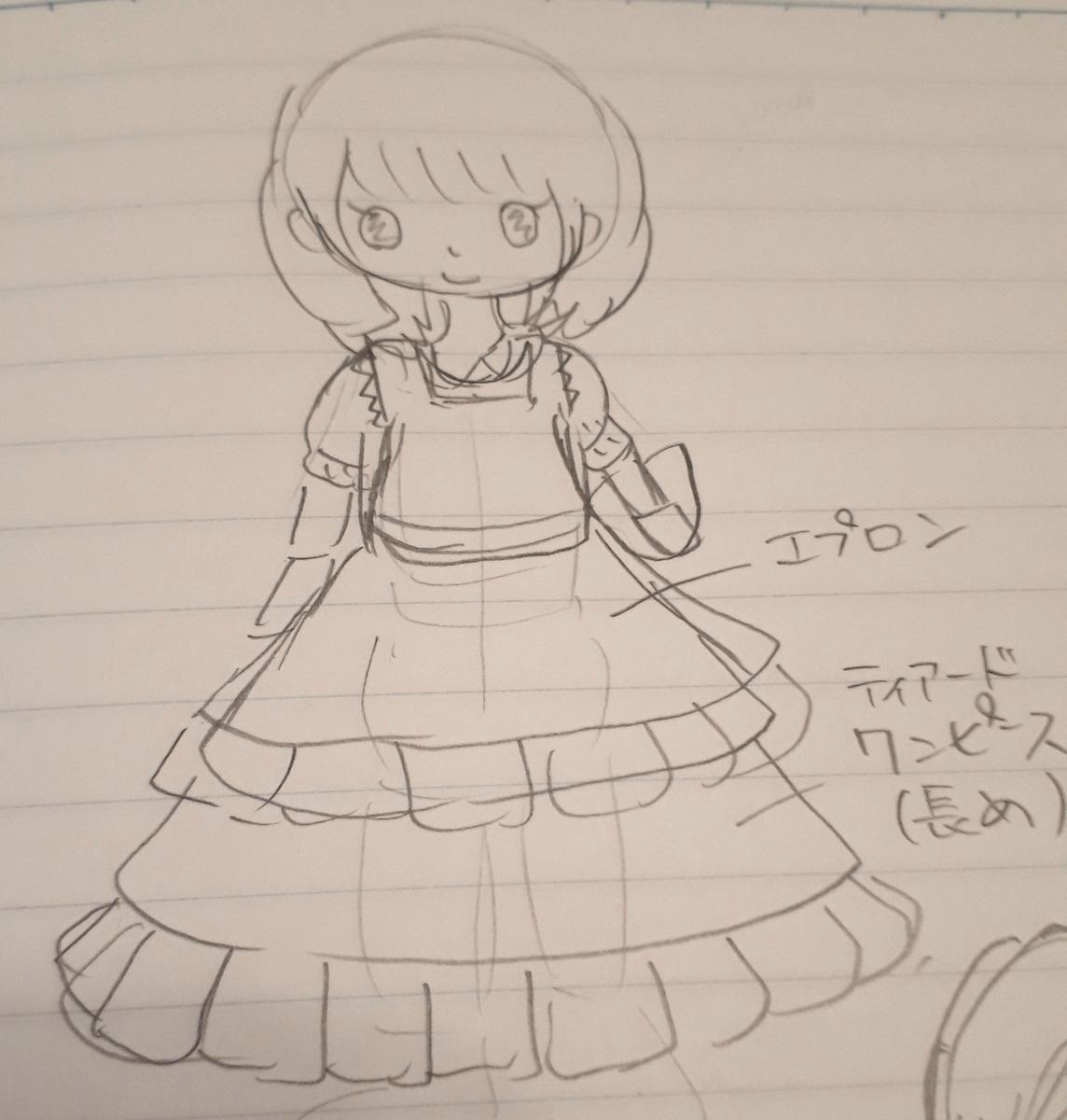 f:id:misami-33:20200625094726j:plain