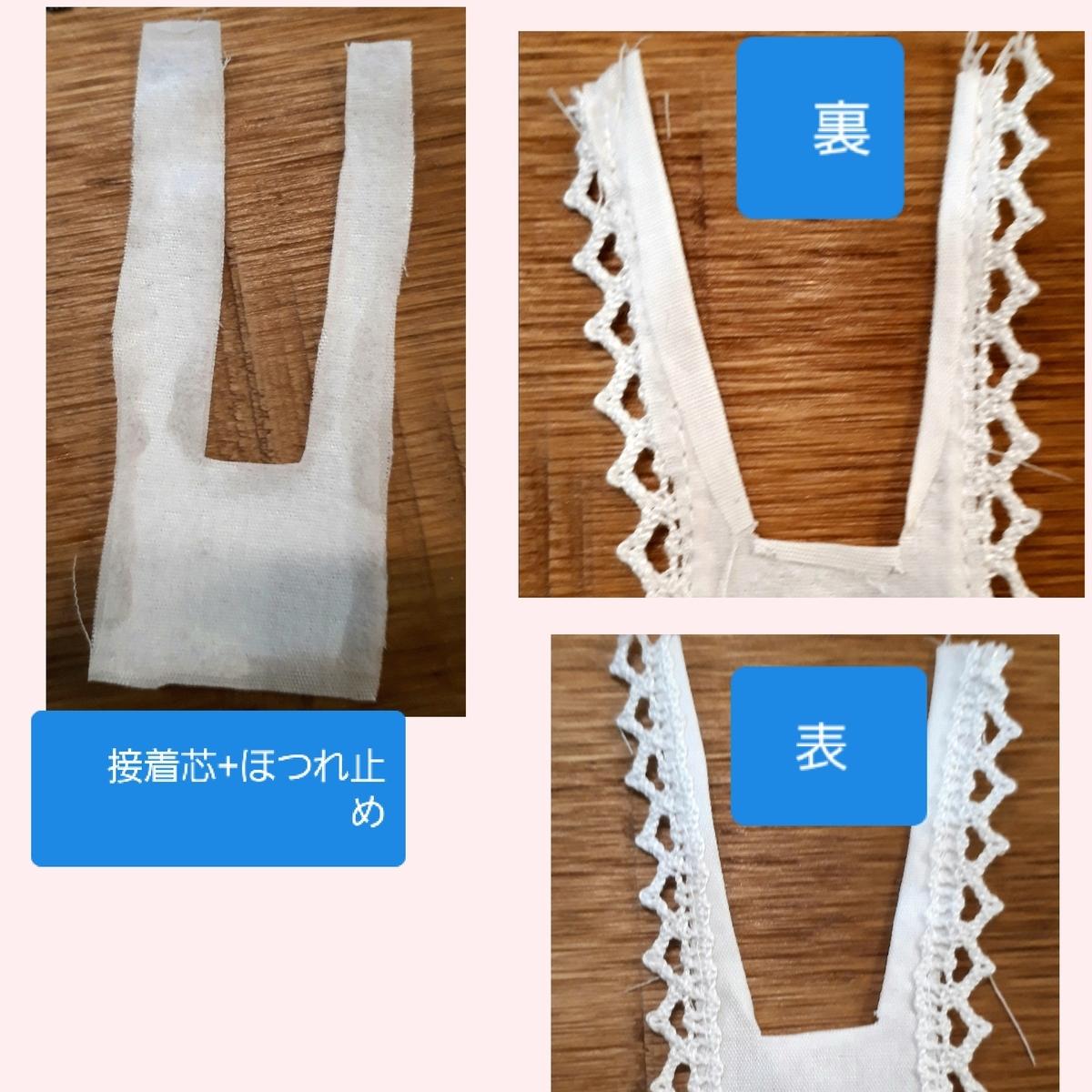 f:id:misami-33:20200625095717j:plain