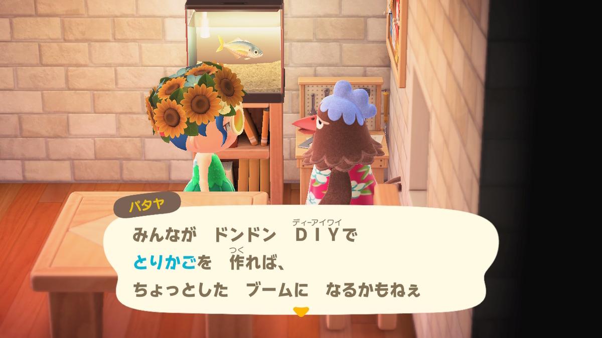 f:id:misami-33:20200626214346j:plain