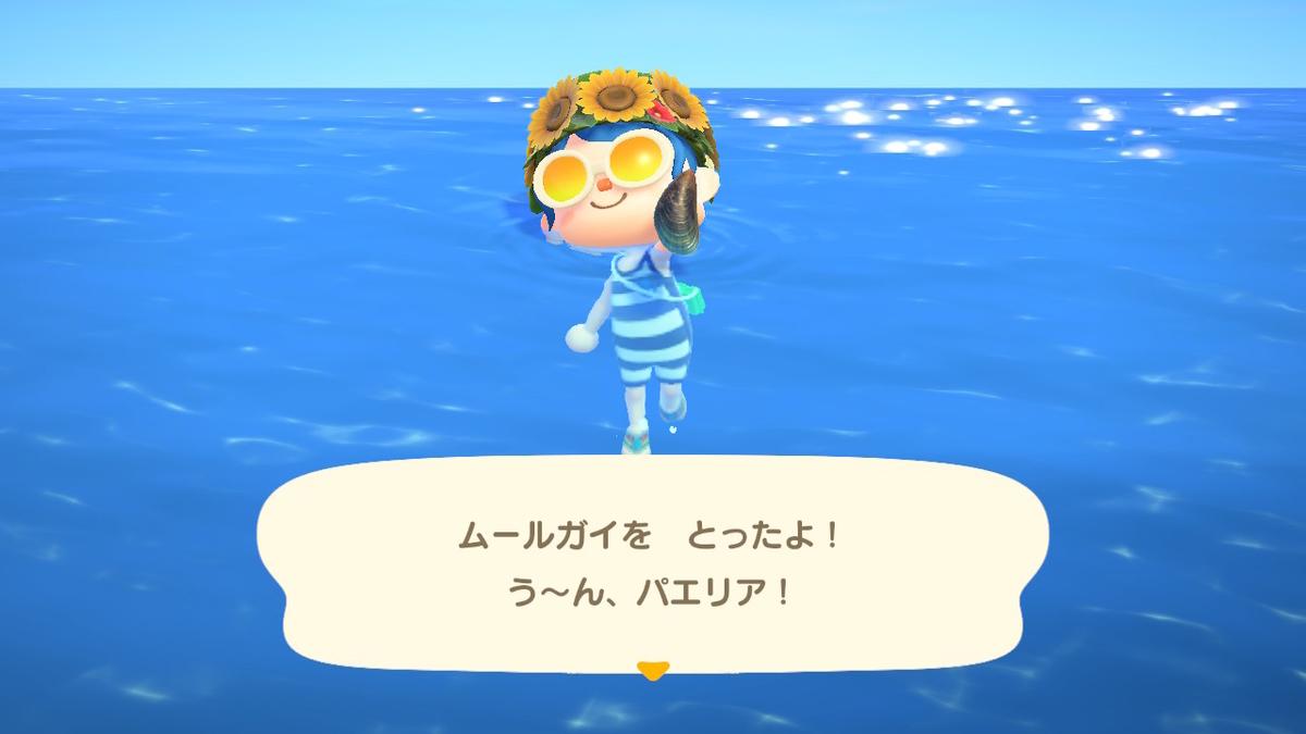 f:id:misami-33:20200703132133j:plain