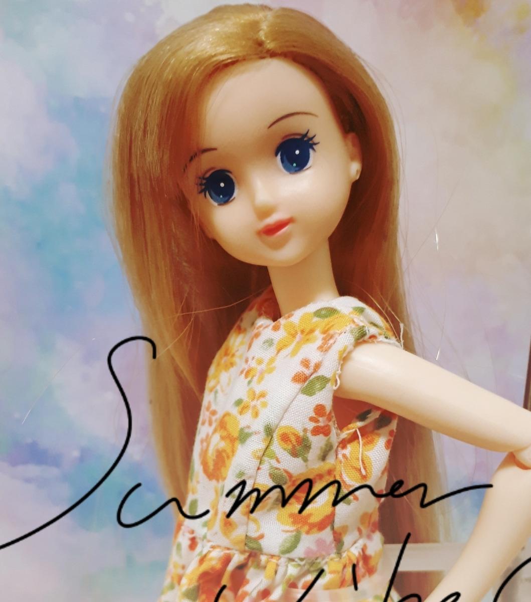 f:id:misami-33:20200706210839j:plain