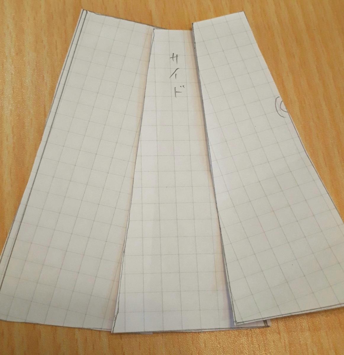 f:id:misami-33:20200711013847j:plain