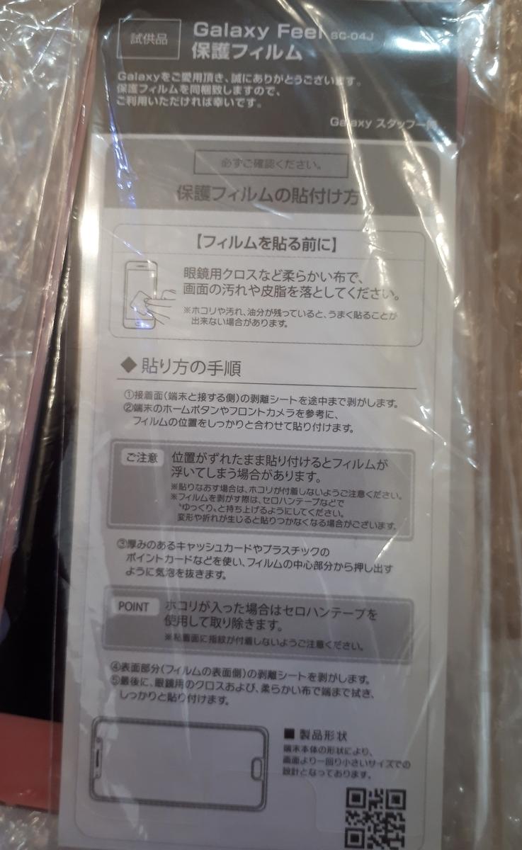 f:id:misami-33:20200712231947j:plain