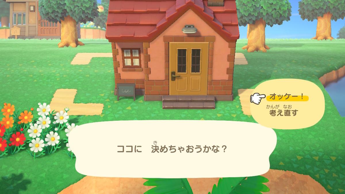 f:id:misami-33:20200718185033j:plain